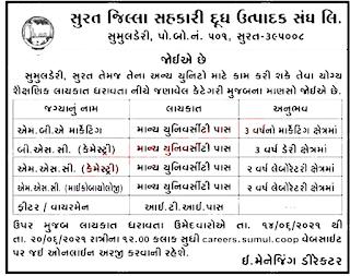 Sumul Dairy Recruitment