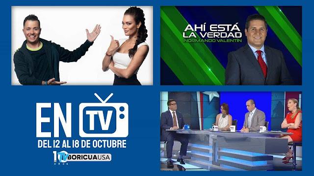 lo que se vera television puerto rico