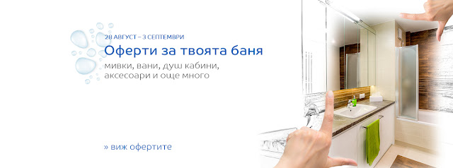 http://profitshare.bg/l/378971