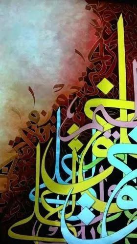 Calligraphy HD Wallpaper