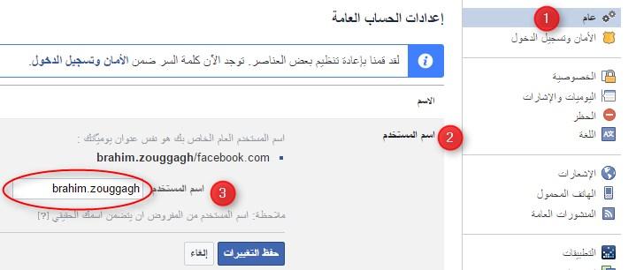 فتح وانشاء حساب فيس بوك جديد Gmail بدون رقم الهاتف فولفولي
