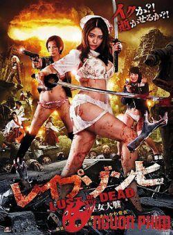 Zombie Háo Sắc 1 - Rape Zombie: Lust of the Dead 1 (2012)