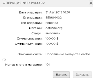 detrade.org mmgp