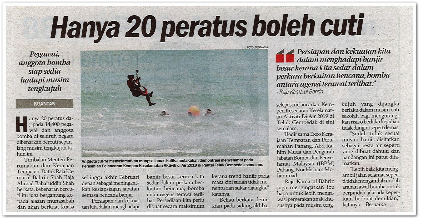 Hanya 20 peratus boleh cuti - Keratan akhbar Sinar Harian 11 November 2019
