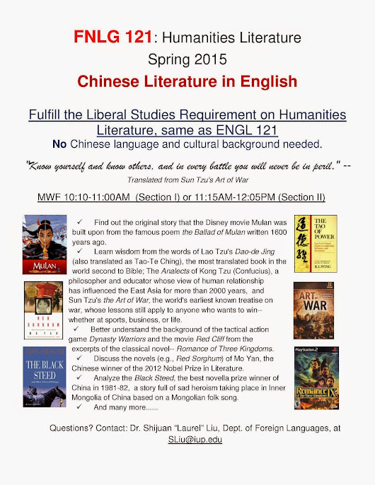 what can you say about chinese literature As we mentioned above, you need to cultivate a keen sense of chinese language by enough input some when you are practice by yourself and not with others, you are creating the illusion that you are speaking chinese well the truth might be only you yourself can understand or of course your teacher can guess what you are trying to say exactly.