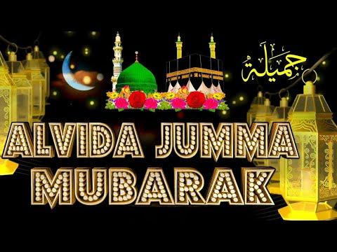 Alvida Jumma Mubarak Messages, Wishes, SMS & Whatsapp Status 2020