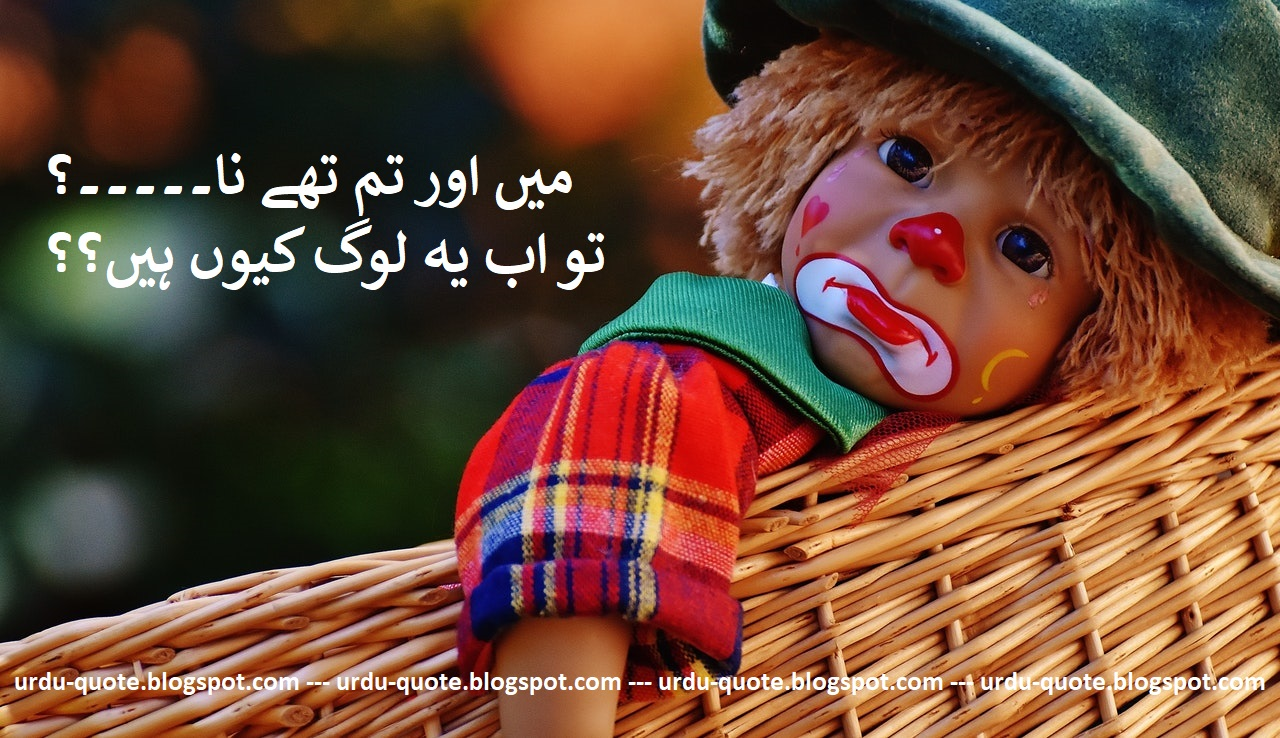 Urdu Quotes Best Urdu Quotes Famous Urdu Quotes Sad Quotes In