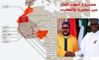 المشروع المغربي_النيجيري لأنبوب الغاز أصبح جاهزا التنفيذ..