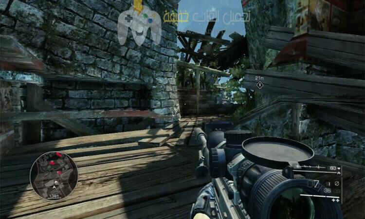 تحميل لعبة Sniper Ghost Warrior 2 من ميديا فاير مجانا