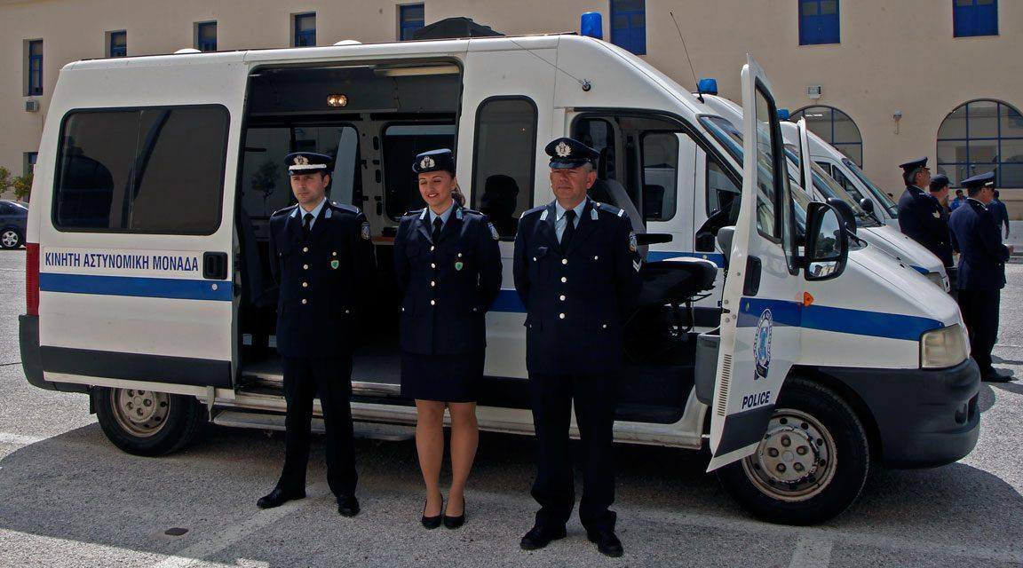 Δωρεάν αστυνομική dating UK