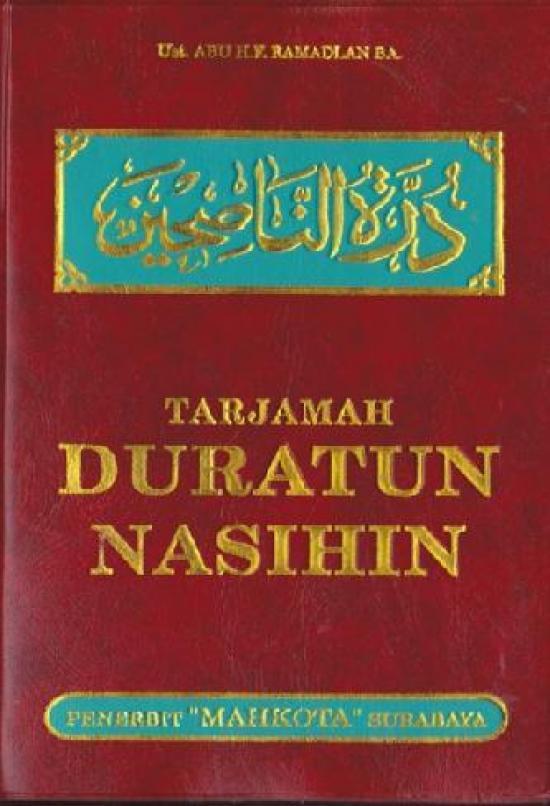 Kitab Durratun Nasihin Pdf : kitab, durratun, nasihin
