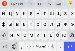 символы на телефоне