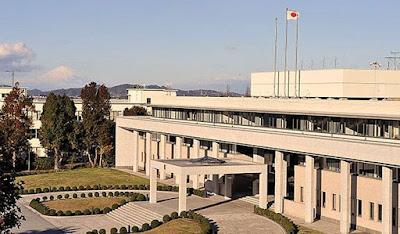 Japan National Defense Academy