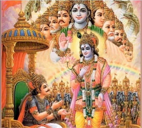 Gita Jayanti : गीता जयंती पर पढ़ें गीता के ये श्लोक, इनमें छिपा है हर समस्या का हल