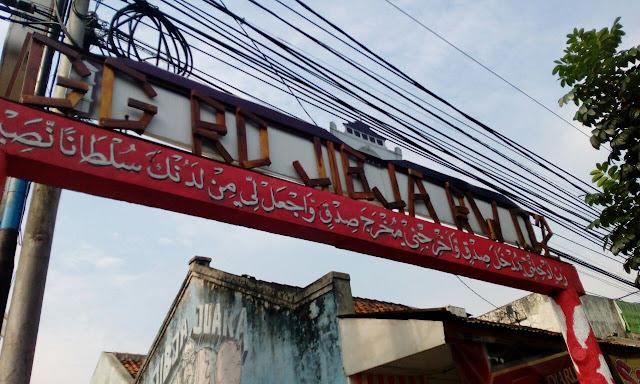 kampung karamat