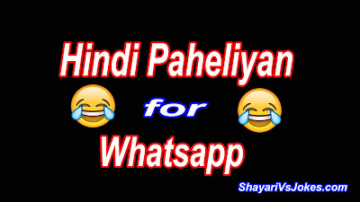 Hindi Paheliyan for Whatsapp