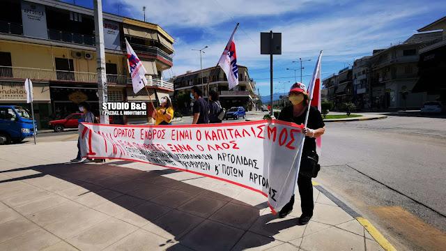 Συγκέντρωση του ΠΑΜΕ Αργολίδας για την Εργατική Πρωτομαγιά στο Ναύπλιο (βίντεο)