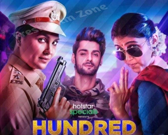 Hundred Web Series On Hotstar Prime - 2020 | Reviews | Cast | Info