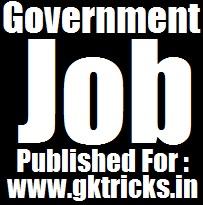 FCI Haryana Advertisement For Watchman Jobs 2017