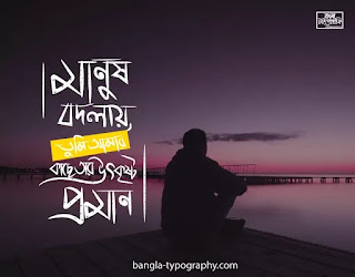 Easily design Bangla typography with Adobe Illustrator's brush tool. Check out the typography designs from the best Bengali typography designers.