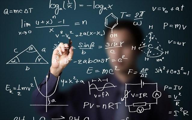 """Διάκριση για μαθητή του 1ου Λυκείου Άργος στον Μαθηματικό Διαγωνισμό """"Ο Θαλής"""""""
