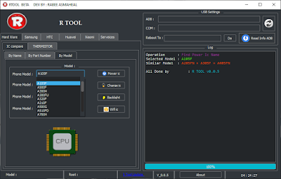 RTool BETA EMMC TOOL V 0.0.6 (No Need Dongle) Free Download