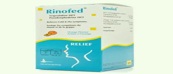سعر وجرعة رينوفيد Rinofed شراب وحبوب لعلاج الزكام ونزلات البرد طب كلينك