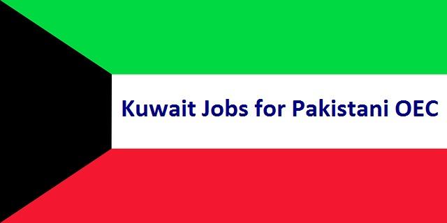 Kuwait Visa for Pakistan