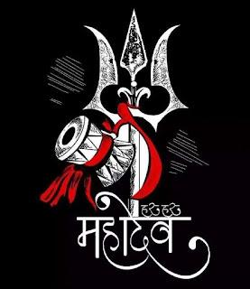Mahashivratri WhatsApp status image