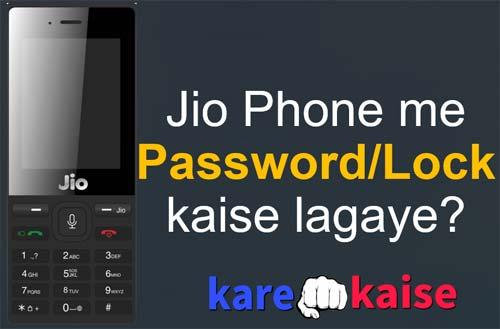JioPhone-me-Screen-Lock-Password-kaise-set-kare