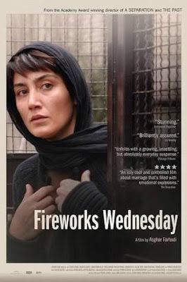 মুভি রিভিউঃ Fireworks Wednesday (2006)