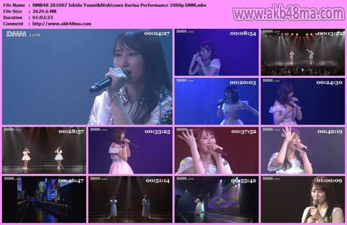 NMB48 201007 Ishida Yuumi