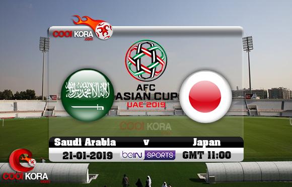 مشاهدة مباراة السعودية واليابان اليوم كأس آسيا 21-1-2019 علي بي أن ماكس
