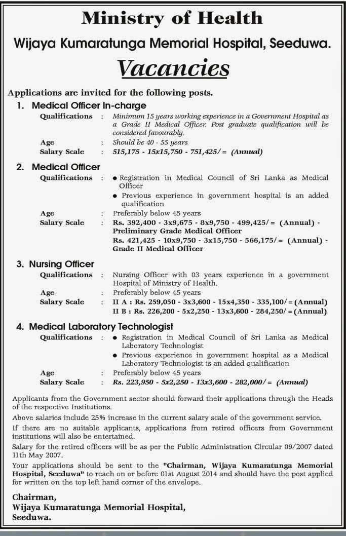 Medical Officer Nursing Officer Medical Laboratary