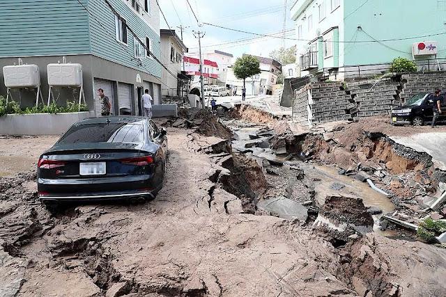 Мощно земетресение удари Япония (ВИДЕО)