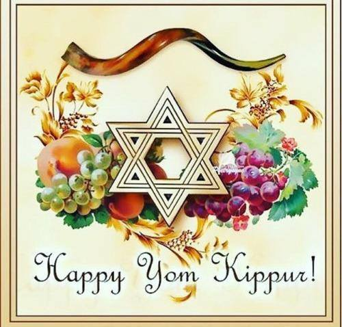 Yom Kippur Wishes
