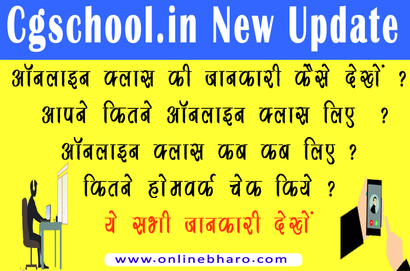 cgschool-online-class