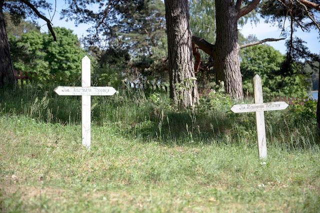 seilin hautausmaa