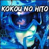 http://fujiscan.blogspot.com.br/2016/08/kokou-no-hito.html