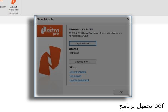 تحميل برنامج pdf وشرح ومع رابط تحميل