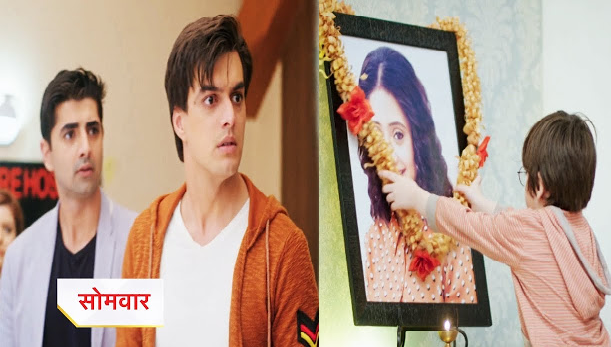 Finally Kairav brings Naira in Goenka Mansion Kartik surprised in