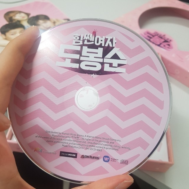 《大力女子都奉順》OST原聲帶