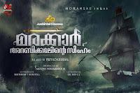 Mohanlal, Arjun Sarja, Prabhu, Keerthi Suresh, Sudeep in New Upcoming Malayalam movie Marakkar: Arabikadalinte Simha movie Poster, release date, star cast, hit or flop