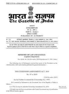 जानिए CAA  ( Citizenship Amendment Act , 2019 ) क्या है ?
