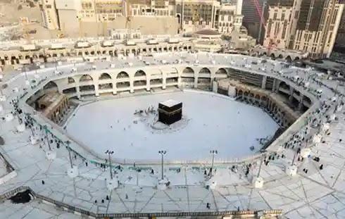 Saudi Arabia Announces Its Decision on Hajj 2021