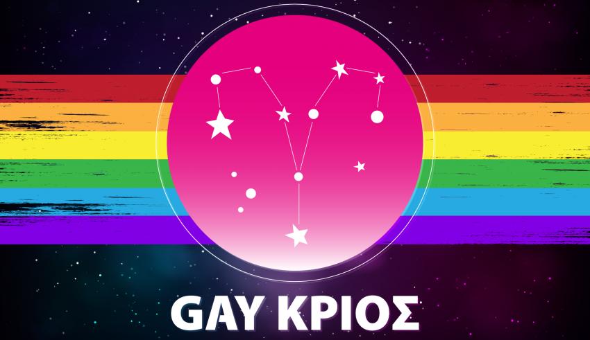 λίστα με τις καλύτερες ιστοσελίδες γνωριμιών γκέι