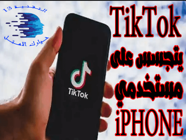 tiktok tik tik tok musically tik tok 2019 youtube tik tok tik tok web tik tok tik tok tik tok application tiktoker app tik tok tiktok 18 tik tok connexion tik tok 18 ig face tik tok tik tok teen tik tok dowland tik tok mp3 tik tok en ligne IPHONE 12  IPHONE 12 PRO IPHONE 12 PRO MAX apple wwdc 2020 apple wwdc 2020 icloud iphone xr iphone airpods itunes iphone xs iphone 7 plus iphone 8 plus iphone se airpods 2 macbook macbook pro iphone 11 pro iphone 6 plus ios 13 apple tv apple watch 4 iphone 6s plus iphone 5s siri iphone 11 pro max ipod iphone 5 iosapple pay imac apple watch 3 ipad pro 2018 earpodsiphone 4 apple usa mac pro iphone 5c iwatch itunes store iphone 4s icloud drive apple tv 4k ipod nano macbook pro 2019 airpods apple iphone x plus ipad pro 10.5 apple carplay macbook pro 2018 iphone 8 64gb xr iphone ios 12.2 ipad pro 2019 ipad pro 11 mac os imac pro ipados macintosh ios 12.4 ios 12.1 iphone xr 128gb 6s plus airpods 1 iwatch 4 airpods 3 ios 13.1 carplay macbook air 2019 apple watch 2 macos catalina macbook pro 2017 6s macbook pro 13 iphone x 256gb macbook air 13 mac pro 2019 iphone 5se ipad pro 9.7 iphone xe genius bar iphone 11 max iphone 8 red apple watch 1 iphone 9 plus imac 2019 mac mini 2018 3d touch iphone 8 plus red ios 12.3 final cut pro x macbook pro 2015 laptop apple macbook pro 15 icloud apple iphone 7 red iphone xs plus iphone 3g iphone s6 ipad pro 2017 apple xs