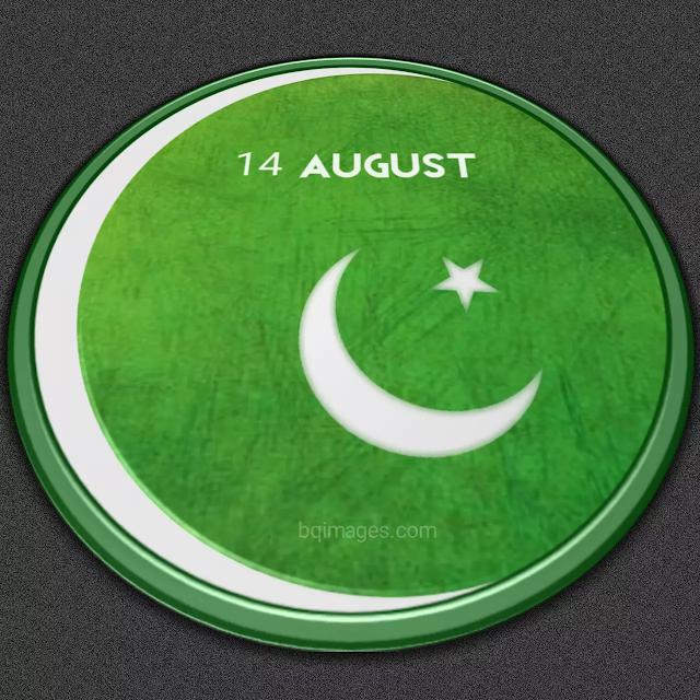 14 August Pics