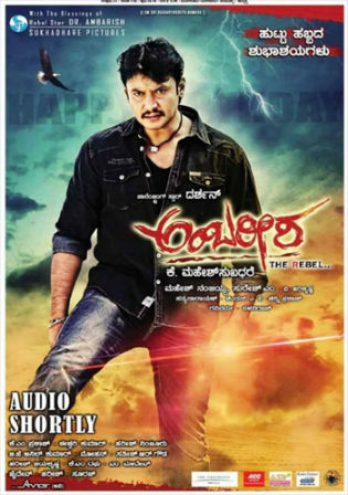 Ambareesha 2014 HDRip 450Mb 480p Full Dual Audio Movie Download Bolly4u.org