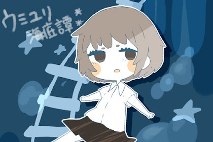 [Lirik+Terjemahan] Hatsune Miku - Umiyuri Kaiteitan (Kisah Bawah Laut Lili Laut)